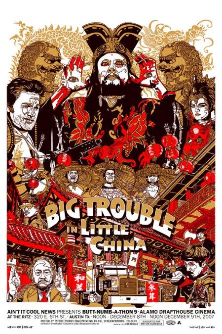 big-trouble